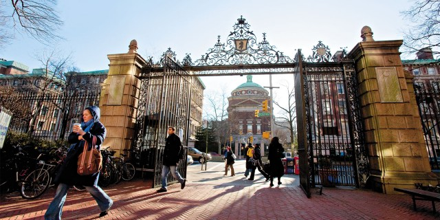 barnard college admission essay College kickstart empowers students to craft sensible college plans this year's admission rate marks a record low in the college's barnard college: biola.